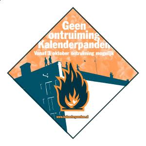 link to kalenderpanden @ entrepotdok